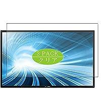 3枚 VacFun フィルム , Samsung ED32D ED-D Series 32インチ ディスプレイ モニター 向けの 保護フィルム 液晶保護 フィルム 保護フィルム(非 ガラスフィルム 強化ガラス ガラス )