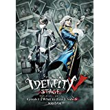 Identity V STAGE Episode1『What to draw』Side:S [Blu-ray]