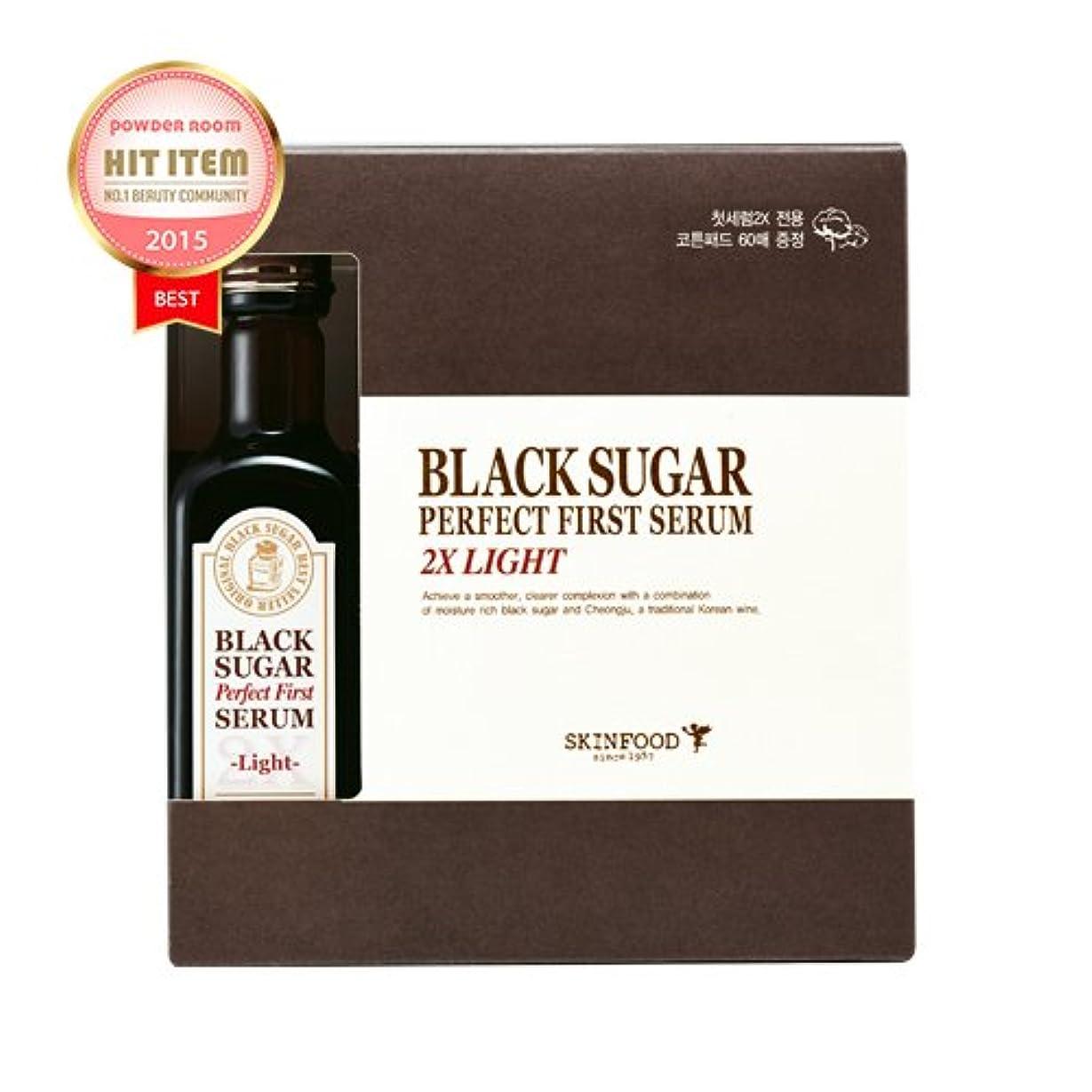 ドレイン事前病院Skinfood 黒糖パーフェクトファーストセラム2X - ライト - (美白効果としわ防止効果) / Black Sugar Perfect First Serum 2X –light- (skin-brightening and Anti-wrinkle Effects) 120ml [並行輸入品]