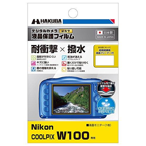HAKUBA デジタルカメラ液晶保護フィルム 「耐衝撃」「撥水」タイプ Nikon COOLPIX W100 / S33 専用 DGFS-NCW100