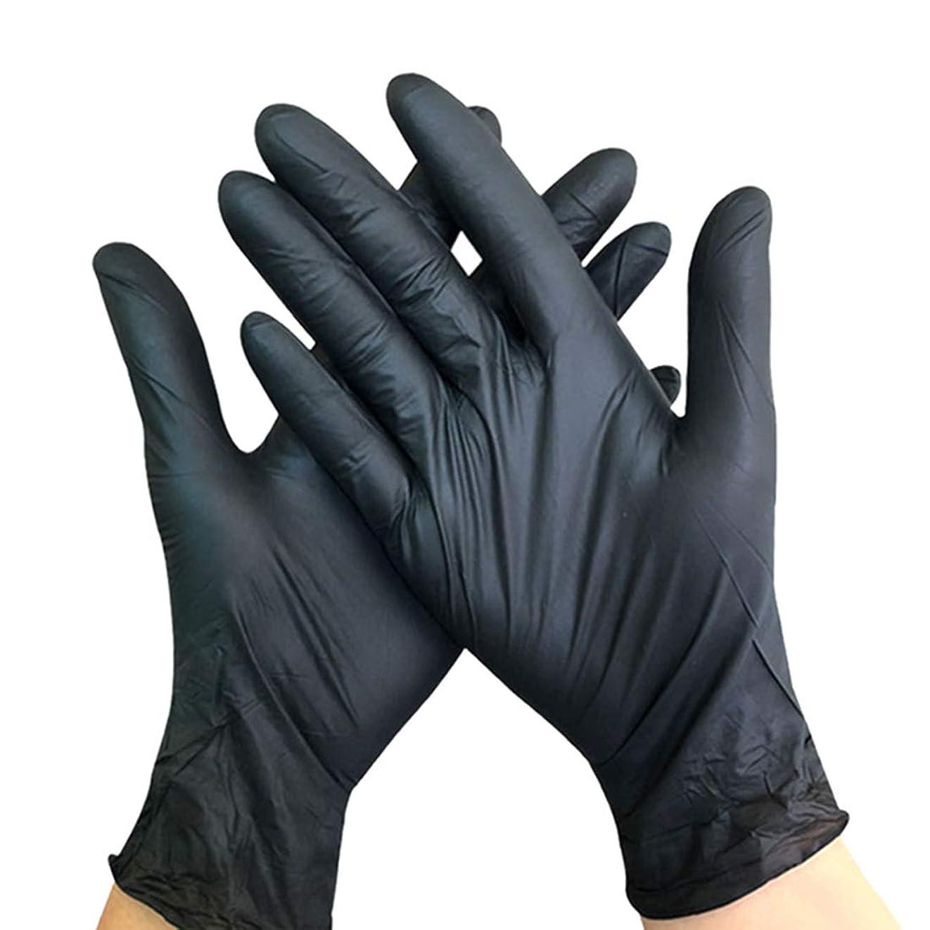 空港なぞらえる老人Yuena Care 使い捨て手袋 100枚入 ニトリルグローブ 粉なし 作業手袋 耐油 料理 掃除 衛生 工業用 医療用 美容用 レストラン用 左右兼用 M