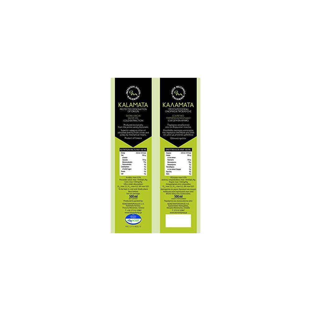 Extra Natives Olivenl Aus Griechenland Pdo Kalamata Von Olymp Zinn 500ml Hchste Qualitt Kaltextrahierter Koroneiki Vielfalt