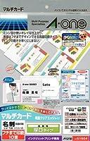 (まとめ買い) エーワン マルチカード名刺IJプリンタ専用両面厚口 51604 【×3】