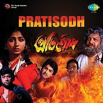 Pratisodh (Original Motion Picture Soundtrack)