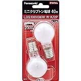 パナソニック ミニクリプトン電球 100V 40W形(36W) E17口金 35mm径 ホワイト 2個入り LDS100V36WWK2P (5個セット)