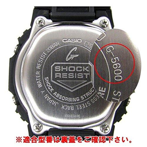 『カシオ純正 G-shock専用 ウレタンバンド用 遊環 ブラック(取換説明書付き) (A:【内寸22×6.9mm】)』の1枚目の画像