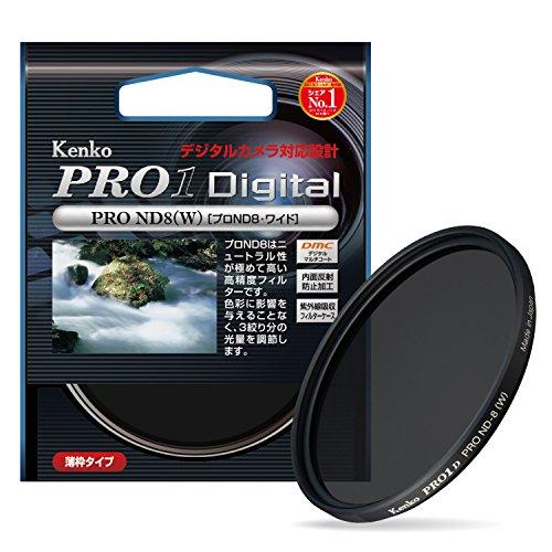 Kenko カメラ用フィルター PRO1D プロND8 (W) 55mm 光量調節用 255438