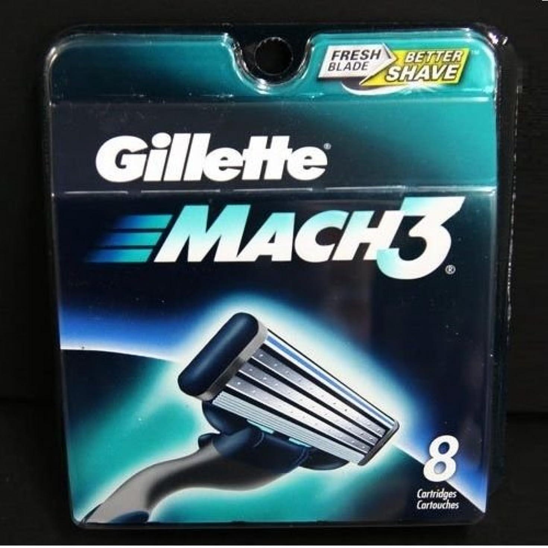 スクラッチ羊のファーザーファージュGillette MACH3 SHAVING RAZOR カートリッジブレード 8 Pack [並行輸入品]