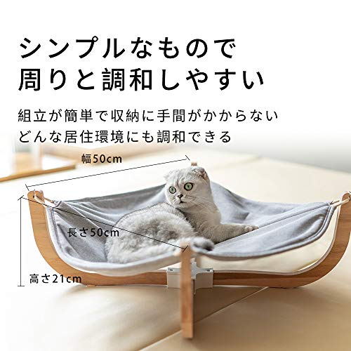 pidan猫ベッド夏用ハンモック洗えるペットベッド猫ハンモックベッド猫用ベッド木製天然欅木と綿麻製組立簡単四季適用