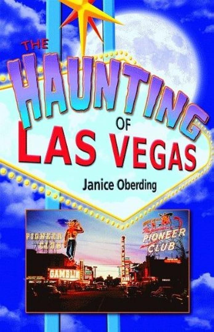 映画気絶させるぐるぐるThe Haunting of Las Vegas (English Edition)
