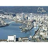 「街は流れとともに~高知県 鏡川~」