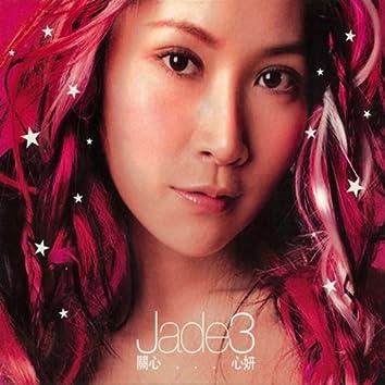 Jade 3