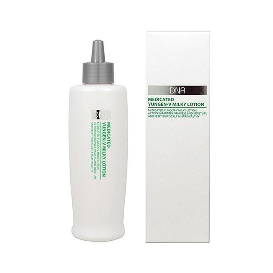 ダブルカセット少しハツモール ユンゲンV 250ml/薄毛、フケ、頭皮の硬さが気になる方に(乳液タイプ)