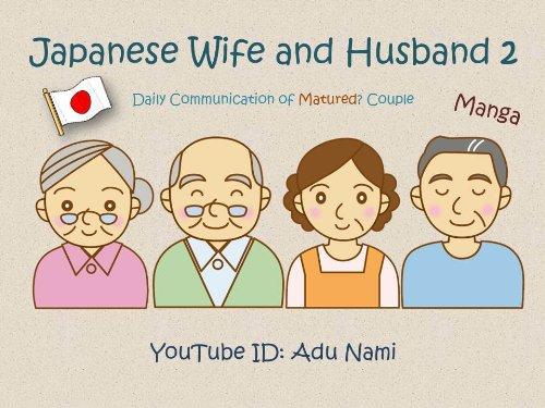 Japanese Wife and Husband Manga 2 (English Edition)