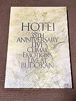 布袋寅泰HOTEI 35th ANNIVERSARY LIVE Climax…ホテイ 大スター 最強ロッカー