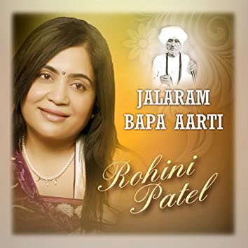 Jalaram Bapa Aarti Virpur