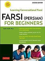 Farsi Persian for Beginners: Mastering Conversational Farsi