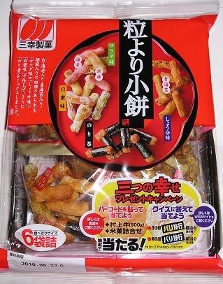 三幸製菓 ◆粒より小餅◆ 90g×6袋