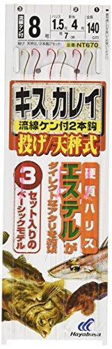 ハヤブサ(Hayabusa) 投げキス・カレイ天秤式 金&赤鈎2本鈎3セット 12-3 NT670-12-3