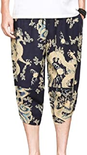 Comaba Men Chinese Style Printing Ethnic Linen Colorful Casual Harem Trousers