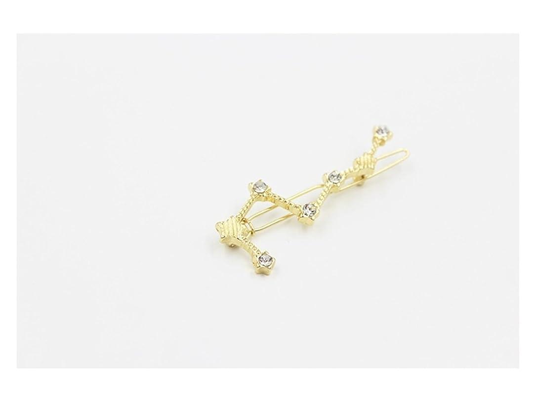スパン市の花価値Osize 美しいスタイル スター星座宝石ヘアクリップサイドクリップヘアピンヘアアクセサリー(ゴールデン)