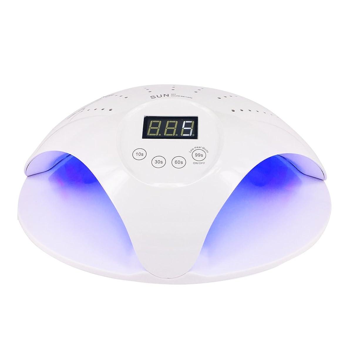 レスリング眠る十分UZMEI 48Wネイルドライヤー両手のネイルゲル硬化UVランプは、すべてのゲル用に10秒/ 30秒/ 60秒/ 99秒(白色)
