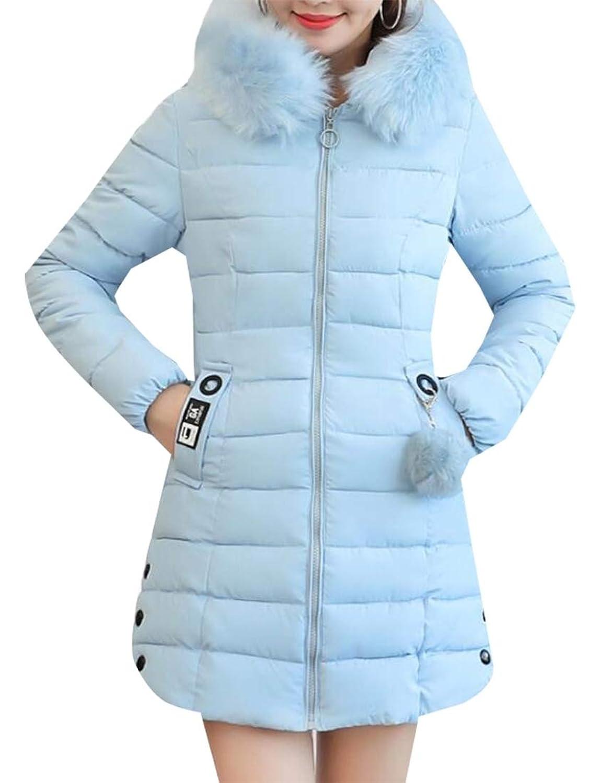 maweisong レディース冬ロングパフコートファートリムフードジャケットダウンジャケット