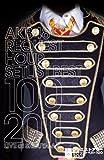 AKB48 リクエストアワーセットリストベスト100 2011 4days DVD Box[DVD]