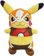 Pokemon: 7-inch Cosplay Pikachu Libre Plush Doll