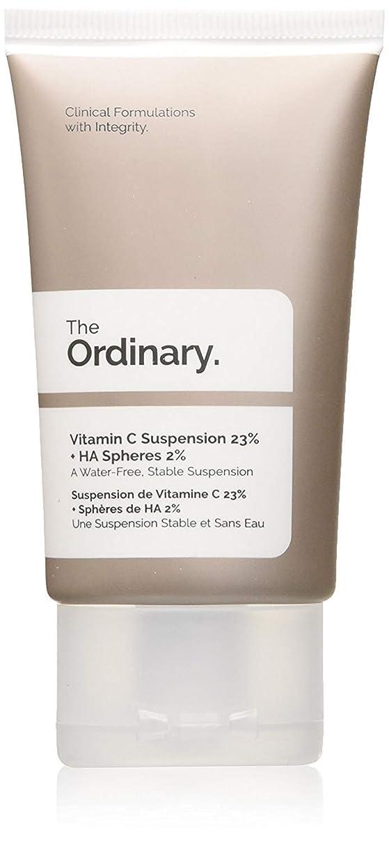 特定の致命的トンThe Ordinary Vitamin C Suspension 23% + HA Spheres 2%