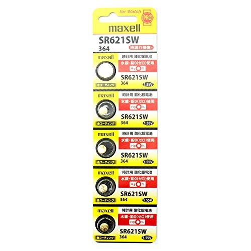 maxell [マクセル] 金コーティング酸化銀電池 SR621SW(364) 5個シート