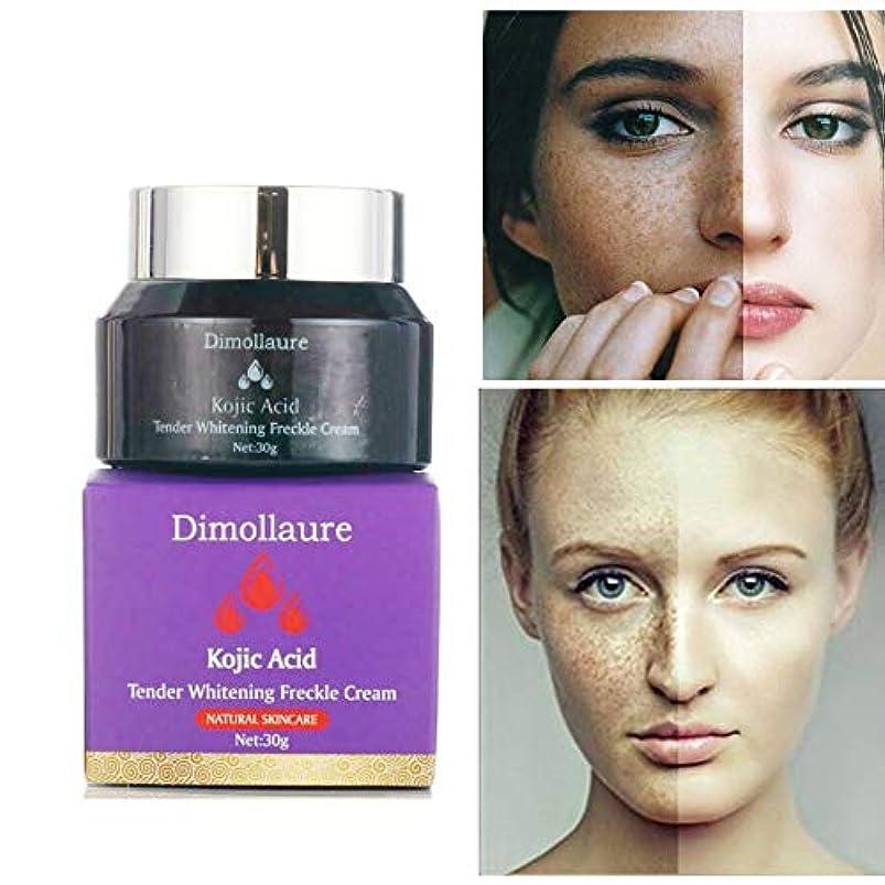 Dimollaureコウジ寧フェードクリーム色素メラニン除去シミそばかす肝斑ダークスポットは、クリームを顔
