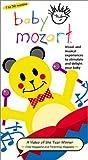 Baby Mozart [VHS]