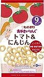 キューピー キユーピーおやつ おやさいりんぐ トマト&にんじん(4g*3袋)
