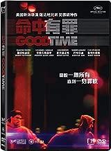 Good Time (Region 3 DVD / Non USA Region) (Hong Kong Version / Chinese subtitled) 命中有罪