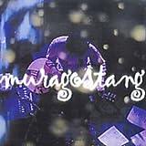 Songtexte von Jean-Louis Murat - Muragostang