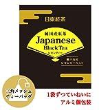 日東紅茶 純国産紅茶ティーバッグ レモンティー 12袋入×2箱