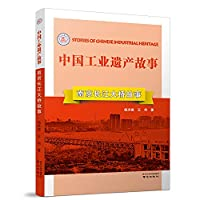 Nanjing Yangtze River Bridge Story(Chinese Edition)