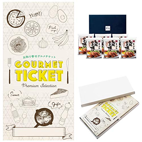 【 お取り寄せ グルメ チケット 】( 引換券 ・ ギフト券 ) 華味鳥 和風唐揚げセット