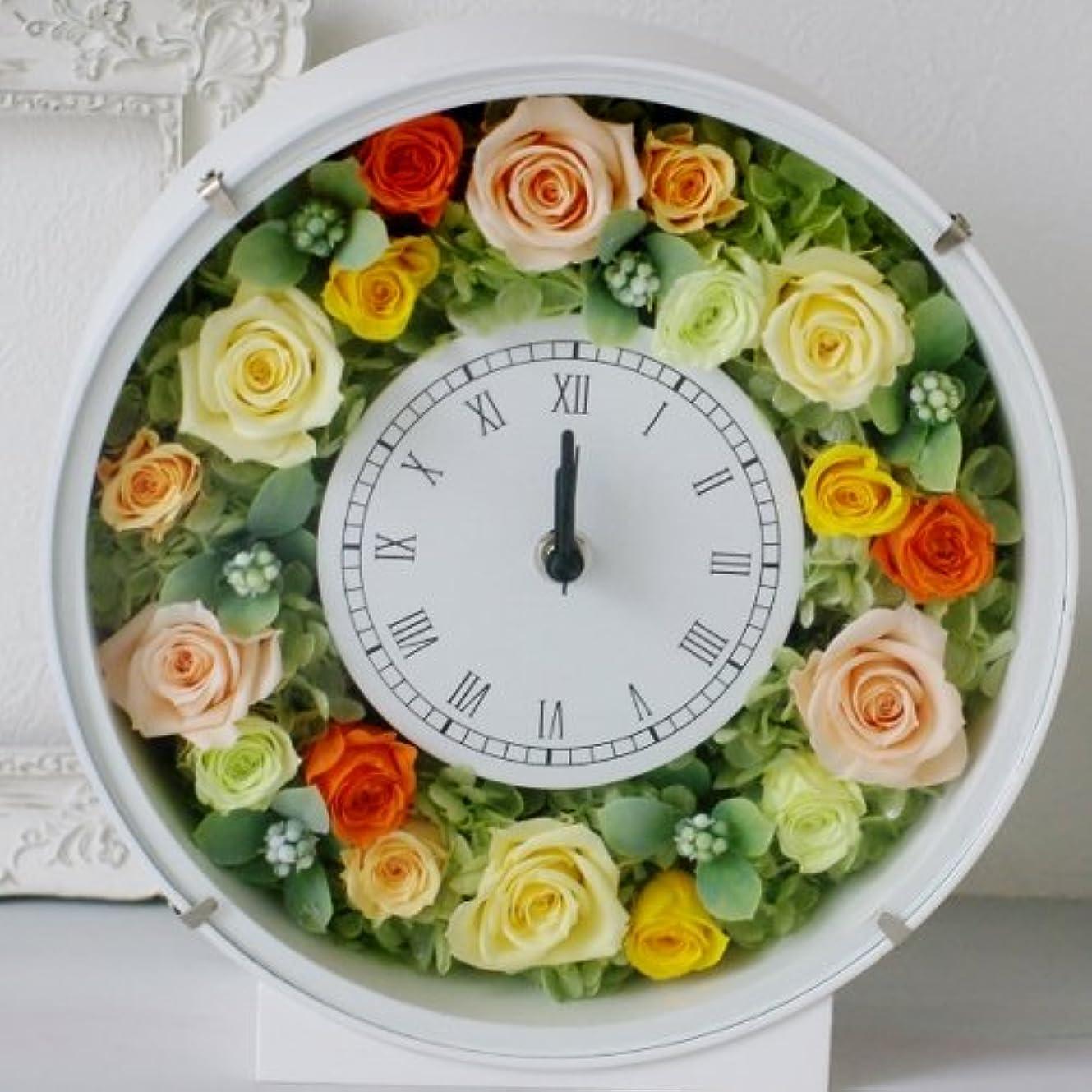 グローブ腕ありがたい【Eclaire Flower Design】 プリザーブドフラワー 花時計 イエロー/オレンジ