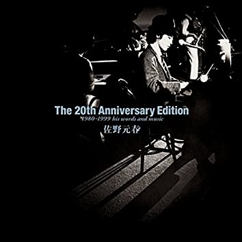 The 20th Anniversary Edition  1980-1999 his words and music