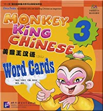 Monkey King Chinese (School-age edition) - Word Cards 3 (Chinese Edition)