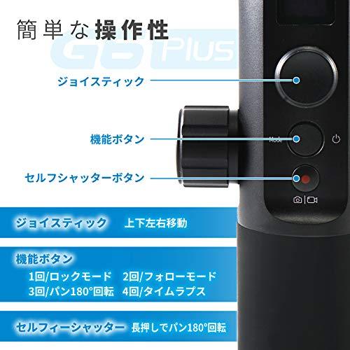FeiyuTech『G6Plus』