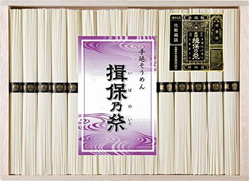 手延素麺 揖保乃糸 特級品 黒帯 ギフト 木箱 (W-25A)