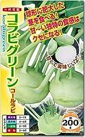 コールラビ 種子 80粒 かぶ甘藍 (コラビグリーン)