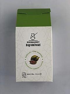 Turkish Coffee Cardamom Flavoured, 100 gr x 2 Pieces Pack