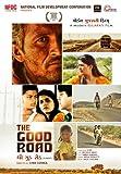 The Good Road - A Mondern Gujarati Film
