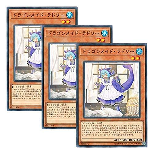 【 3枚セット 】遊戯王 日本語版 DBMF-JP016 Laundry Dragonmaid ドラゴンメイド・ラドリー (ノーマル)