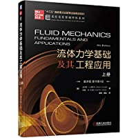 Fluid mechanics and foundation engineering applications (the book translated version of the original book version 4)(Chinese Edition)