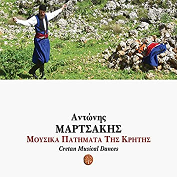Music Steps of Crete: Cretan Musical Dances